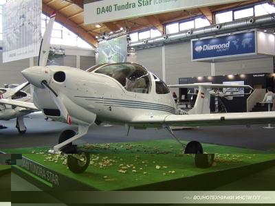 """Сајам опште авијације """"AERO Friedrichshafen"""""""