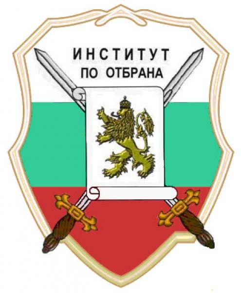 Учешће делегације Војнотехничког института на симпозијуму Military Technologies and Systems у Бугарској, Софија