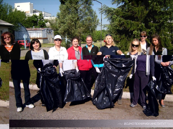 """""""Oчистимо Србију"""" у Војнотехничком институту"""
