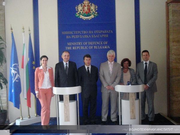 Делегација МО у посети Републици  Бугарској