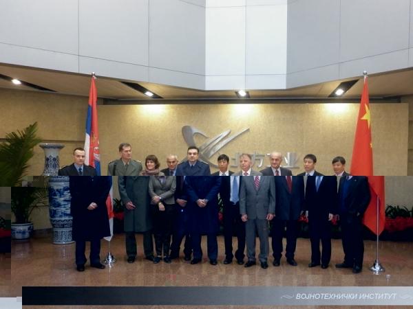 Посета делегације СМР МО Србије компанијама и институтима одбрамбене индустрије НР Кине