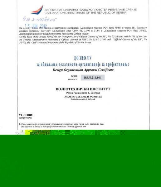 ВТИ је сертификован као организација за пројектовање ваздухоплова