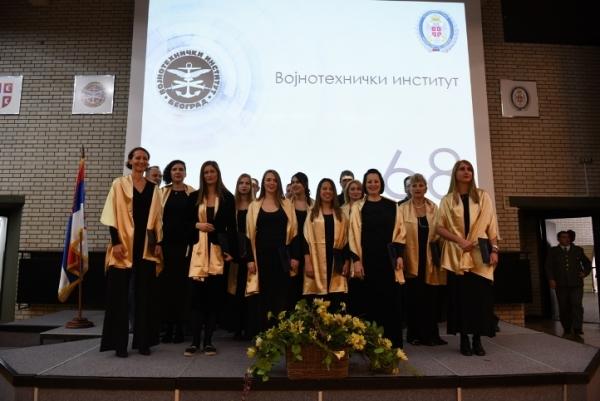 Свечаност у Војнотехничком институту поводом Дана ВТИ и обележавања 68 година рада