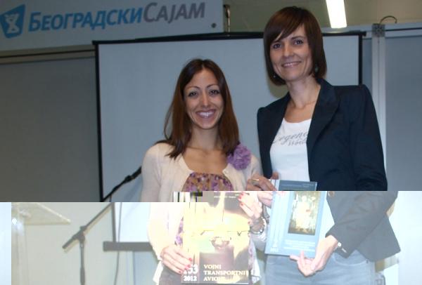 Промоција издања стручне литературе ВТИ на Београдском сајму књига