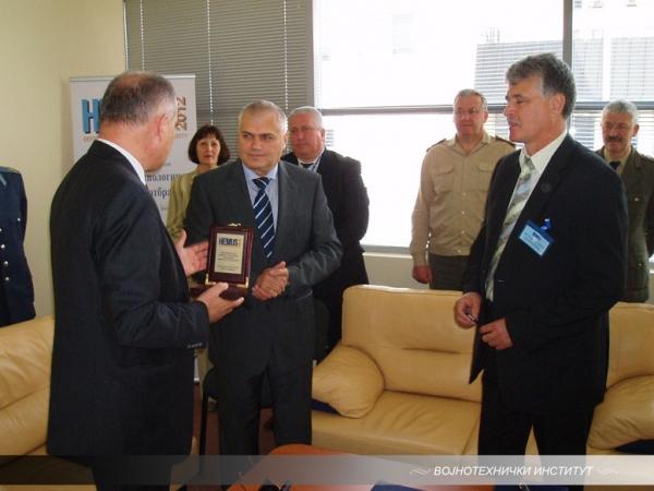 Уговор о војно-техничкој сарадњи између Министарства одбране Републике Србије и Министарства одбране Републике Бугарске