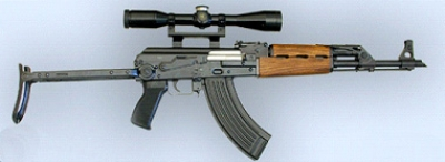 AУТОМАТСКА ПУШКА 7,62 mm M70 АБ2
