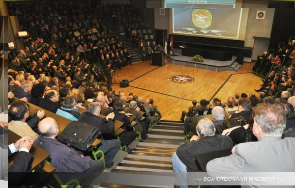 Прослава Дана Војнотехничког института