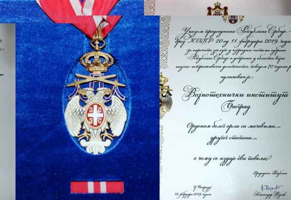 Војнотехнички институт одликован Орденом белог орла са мачевима другог степена