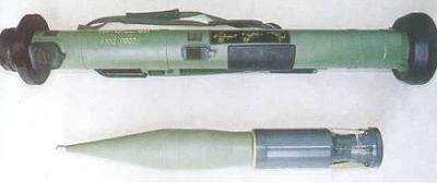 ПОС-БД (РБР 120 мм М91) РУЧНИ БАЦАЧ РАКЕТА