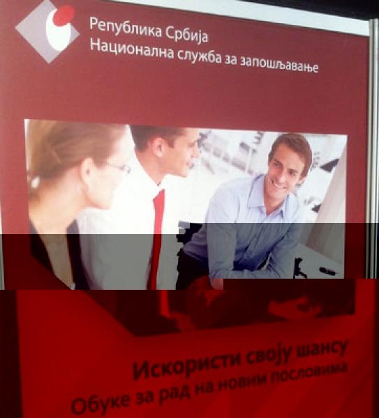 Војнотехнички институт учествовао на сајму запошљавања и пракси у Дому омладине