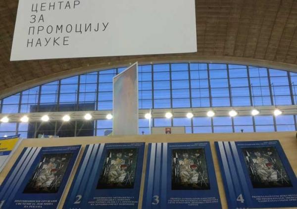 Војнотехнички институт кандидован за награде Београдског сајма књига