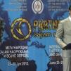 """Учешће ВТИ на 6. међународном сајму наоружања и војне опреме """"Партнер 2013"""""""