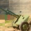 ХАУБИЦА 105 mm M56/33