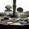 ТЕНК М-84A