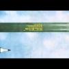 НЕВОЂЕНА РАКЕТА В-З 128mm, М-74 и М-80 МУЊА