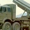 РАКЕТНИ СИСТЕМ 262mm ОРКАН
